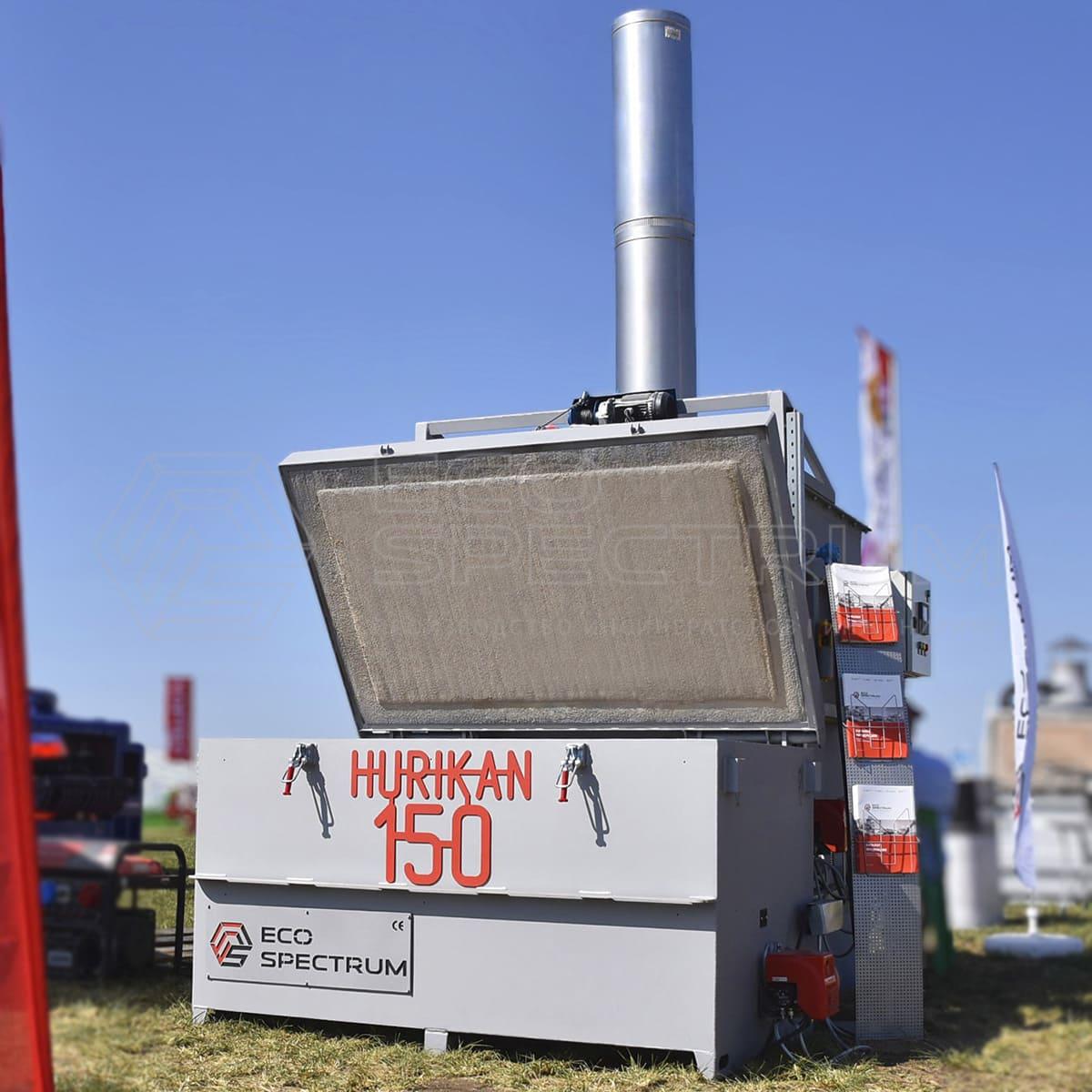 На Кубани повысился спрос на инсинераторы| Новости компании Эко-Спектрум